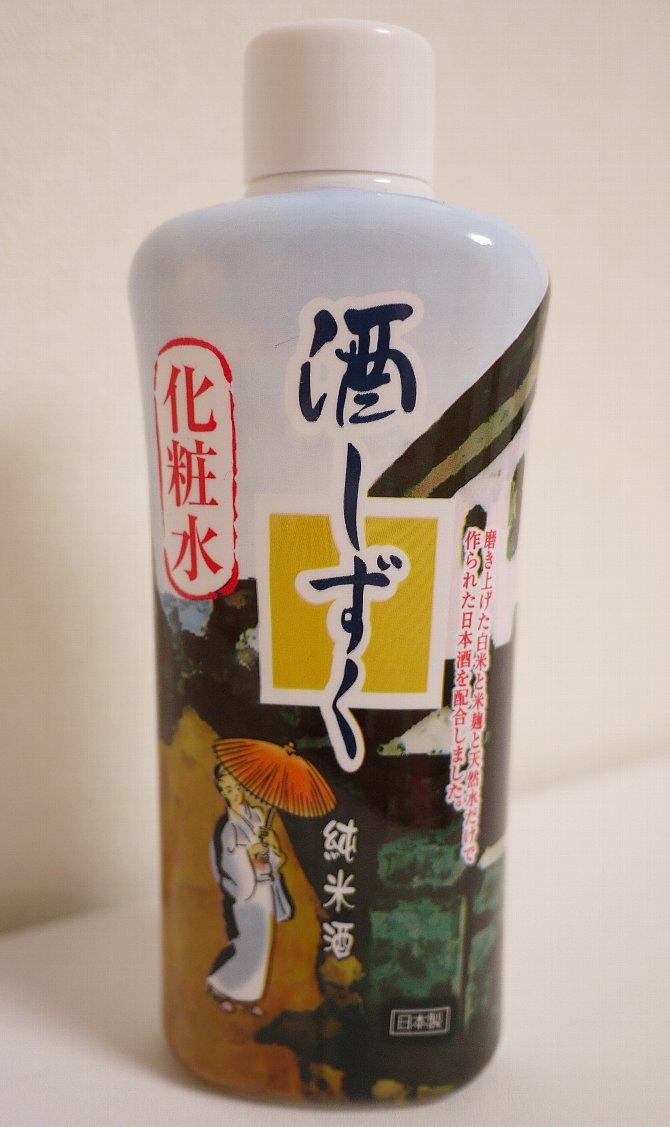 120416shizuku