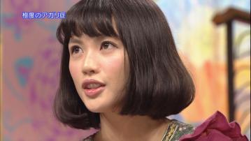 ひかる 吉岡 - oshare20101212-05s