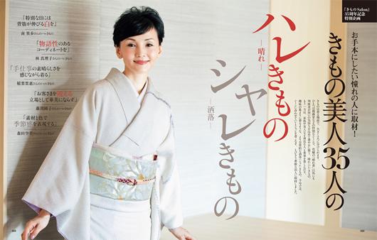 kimonoimg02[1]