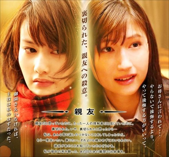 m_tsunagu3