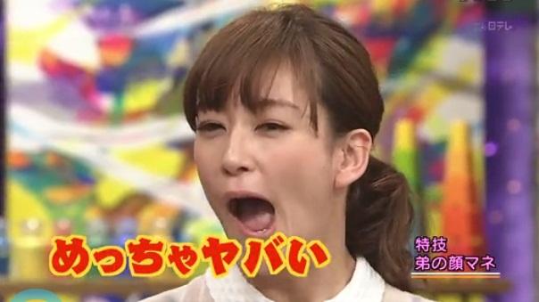 20130108_mizukawaasami_09