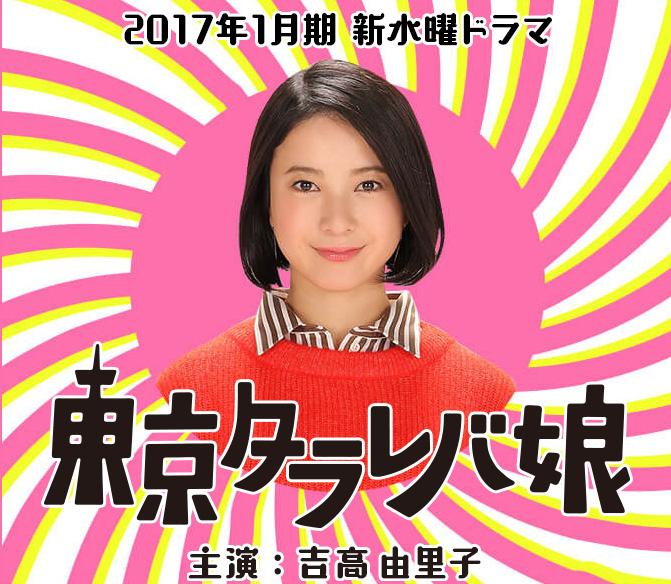 20161205-01[1]