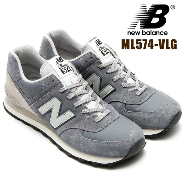 donoban-mens_nb-w-ml574-vlg1