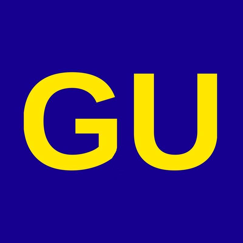 gu-logo1