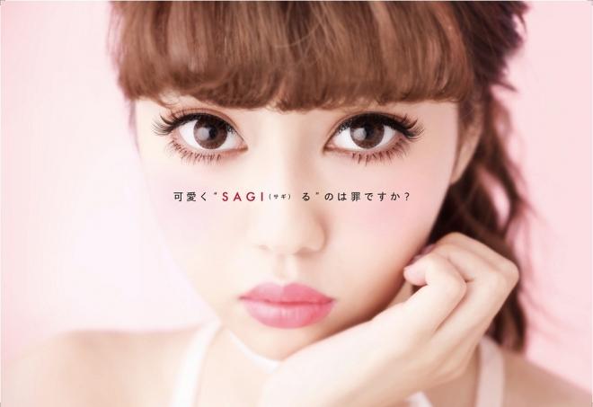 usagi_release_01[1]