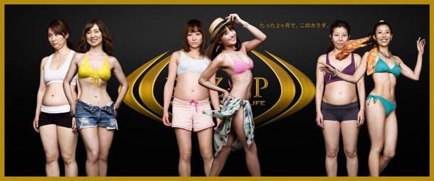 RIZAP-WEBバナー-0613